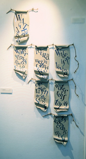 Living water (waterfall banner in clay), text by Vita Sackville-West